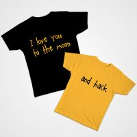 Camiseta dúo mensaje I love you to the moon