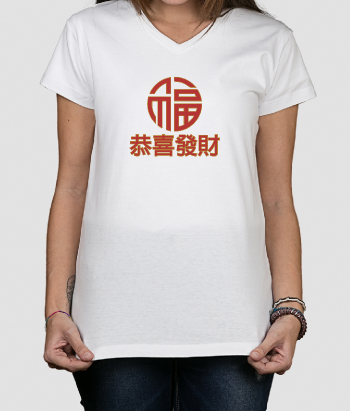 Chinese New Year T-Shirt