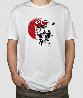 T-shirt Red sun princess