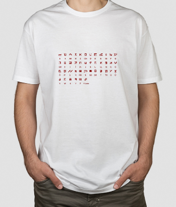 Visitor's Alphabet from TV Series V Shirt